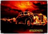 Обложка на автодокументы с уголками, Огонь