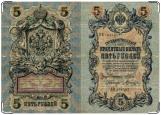 Обложка на автодокументы с уголками, 5 рублей