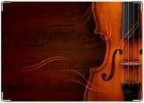 Блокнот, скрипка