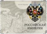 Обложка на паспорт, Паспорт Российской Империи 2