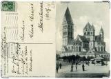 Блокнот, Старинная открытка