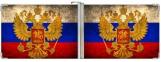 Зажим для денег, флаг России