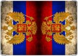 Блокнот, флаг России