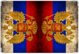 Обложка для свидетельства о рождении, флаг России