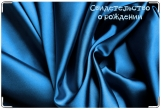 Обложка для свидетельства о рождении, шелк синий