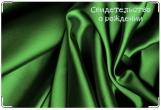 Обложка для свидетельства о рождении, шелк зеленый