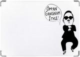 Обложка на паспорт, Oppa Gangnam Style
