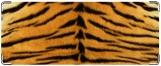 Кошелек, Тигр.
