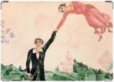 Блокнот, Марк Шагал. Прогулка