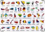 Обложка на автодокументы с уголками, Знаток географии