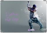 Блокнот, Я люблю хип хоп