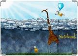 Блокнот, Жираф