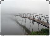 Обложка на паспорт с уголками, Мост в никуда