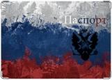 Обложка на паспорт с уголками, Флаг России