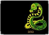 Блокнот, змея
