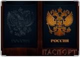 Обложка на паспорт с уголками, тиснение