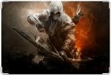 Обложка для свидетельства о рождении, Assassin's Creed