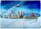 Обложка на паспорт с уголками, Зимняя заграночка