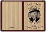 Обложка на паспорт с уголками, отец рд