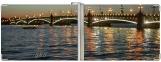 Зажим для денег, Питерский мост