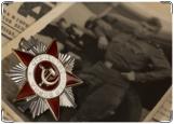 Блокнот, Отечественная война.