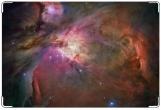 Обложка для свидетельства о рождении, Космос
