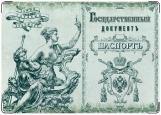 Обложка на паспорт с уголками, старинный паспорт