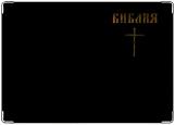 Обложка на паспорт с уголками, Библия