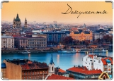 Обложка на автодокументы с уголками, Венеция