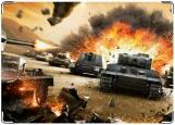 Блокнот, Мир танков