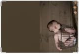 Обложка для свидетельства о рождении, пора вылупиться!