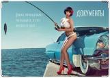 Обложка на автодокументы с уголками, Рыбалка