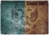 Обложка на военный билет, герб