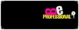 Обложка на зачетную книжку, Be professional