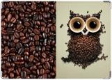 Обложка на трудовую книжку, кофейная сова