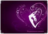 Обложка на медицинскую книжку, сердце