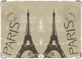 Обложка на трудовую книжку, Париж
