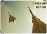 Обложка на военный билет, самолет