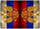 Обложка на медицинскую книжку, флаг России