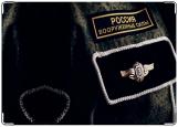 Обложка на военный билет, Вооруженные силы