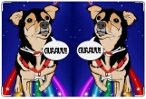 Обложка на ветеринарный паспорт, пес