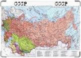 Обложка на трудовую книжку, СССР