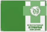 Обложка на ветеринарный паспорт, ДЛЯ КОШЕЧЕК