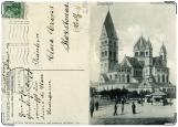 Обложка на паспорт с уголками, Старинная открытка