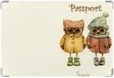 Обложка на ветеринарный паспорт, Друзья