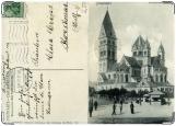 Обложка на военный билет, Старинная открытка