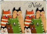 Блокнот, The cats