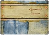 Обложка на военный билет, Джинса