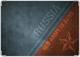 Обложка на военный билет, Красная армия