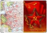 Обложка на военный билет, СЛАВА ВС СССР